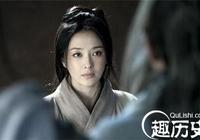揭祕漢高祖劉邦的無奈 是因呂雉還是戚夫人?