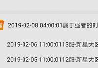 航海王燃燒意志2月8日更新,另一款海賊王相關遊戲將全平臺發售!