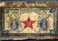 推薦一部中國近代史的記錄片,1840年鴉片戰爭到共和國成立?
