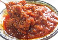 怎麼做辣椒醬?