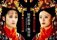 陳建斌在娶蔣勤勤之前,陳建斌竟然和她有一段動人的感情!