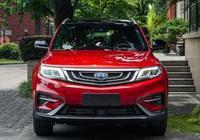 國產SUV除了哈弗H6,還可以看看這輛車,顏值高,動力足!