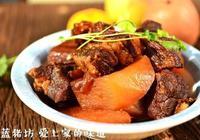 土豆燒牛肉怎麼做?