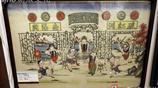 大國匠人之木版印繪四時春秋 河堤古鎮藏精美年畫