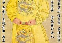 有點亂——李元吉的妻子被李世民霸佔,卻又幫李元吉生了個兒子!