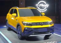 再等一個月!大眾全新加長SUV開賣,尺寸加長超本田XR-V