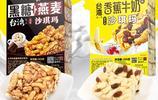 盡享天下美食,體味百味生活,中華美食,健康你我