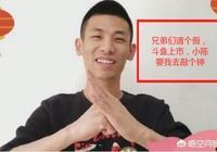 你認為鬥魚老闆小陳同學,會帶哪幾個主播一塊去敲鐘?