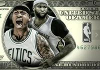 NBA最溢價合同評選:魔獸韋德領銜 帕帥安德森上榜