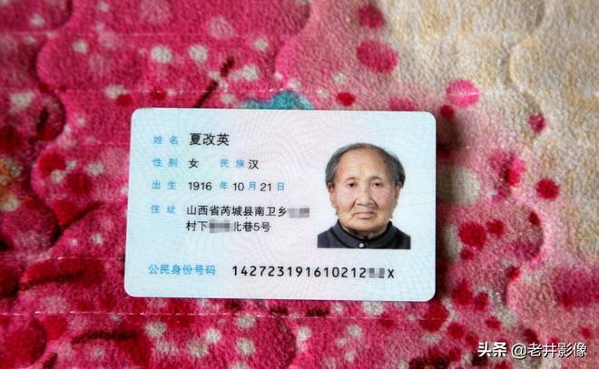 農村兄妹9人伺候1個103歲老媽媽,他們贍養老人方式很有意思