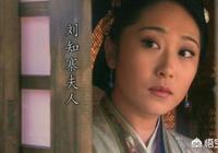 """《水滸傳》中的黃信,因何綽號""""鎮三山""""?實力怎樣?"""