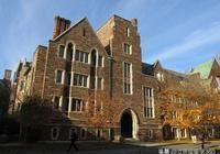 普林斯頓大學學費多少