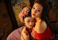 美若天仙的張嫣在密室中做了哪些檢查才選為皇后?
