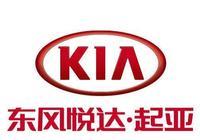 起亞新款K7海外正式亮相,韓系車要崛起了?