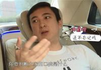 王思聰把勞斯萊斯扔街上,坐電動車撩妹,網友紛紛表揚接地氣