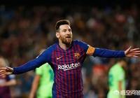 梅西替補出場,一球制勝,助力巴薩捧得聯賽獎盃,大家如何評價?