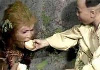 孫悟空被如來壓了500年,那個給他送桃的男孩,到底什麼來歷?