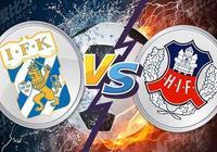 競彩足球週一012瑞典超:哥德堡vs赫爾辛堡