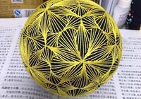 手鞠星星:一個漩渦繡法的手鞠球