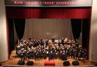 """第 103 期""""文瀾小劇場""""之""""未央樂章室內樂&交響管樂音樂會""""成功舉辦"""
