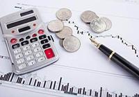 金融是什麼?