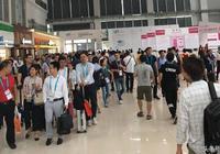 CES Asia 2017 從CES Asia看SLAMTEC技術運用