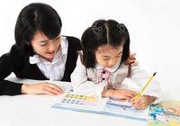 孩子高三了,作為家長想請在職教師給孩子做家教可以吧?老師會被處理嗎?