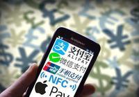 支付寶,微信支付你更傾向哪個?