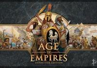 遊俠網字幕組:帝國的崛起!《帝國時代》的歷史長河