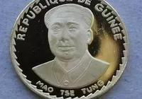 幾內亞也有毛主席錢幣