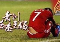 中國足球之殤
