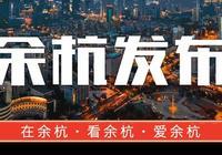 國際專家盛讚:良渚文化是中國文明的起源
