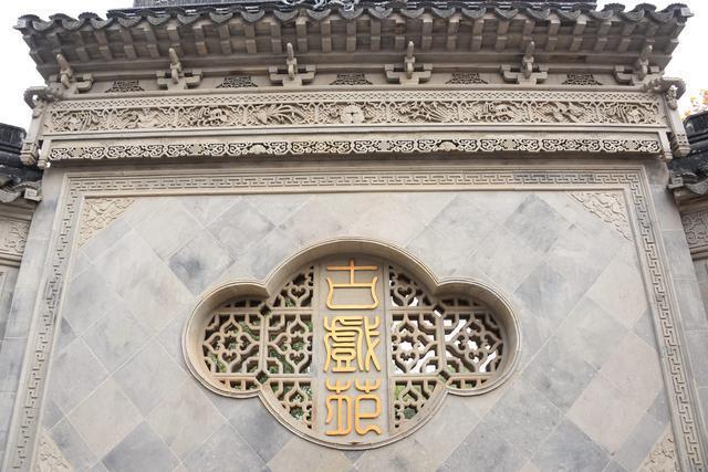 南京也有釣魚臺,朱元璋在這裡釣魚,還把魚趕盡殺絕