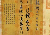 孫月沐:中國書法史一個迄今為止少人言說的祕密