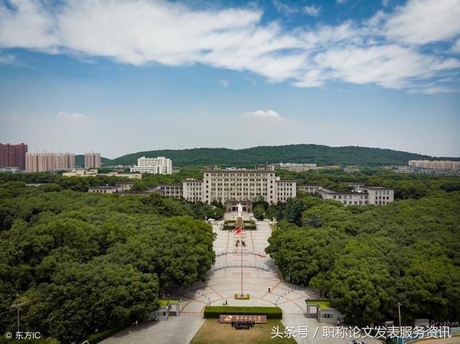 名校欣賞——華中科技大學