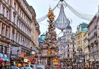 斯洛伐克是個怎樣的國家?