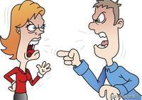 女人,為什麼你生氣了會一聲不吭?男人,你可長點心吧