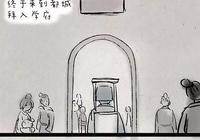 「暖心漫畫」如果是去見你,我一定會用跑的!