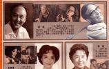 1982大眾電影經典老電影,火燒圓明園,垂簾聽政