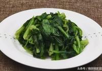 綠葉蔬菜怎樣吃更有利於降糖?(糖尿病飲食)