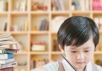 孩子磨蹭,不想寫寒假作業?就5招,一治一個準兒!