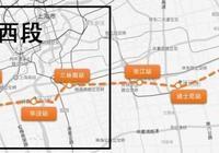 上海軌道交通機場聯絡線西段工程:虹橋站的位置已經得到確定