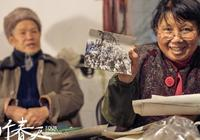為《四個春天》奔波的導演陸慶屹,說自己來這個世界就是為了玩的