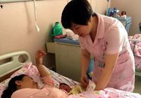 最美天使——漳浦縣婦幼保健院林雪丹