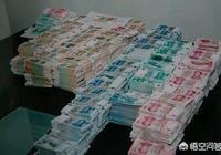 在深圳有房有車,沒有貸款,月收入稅後五萬,為什麼還是捉襟見肘,還是存不下錢呢?
