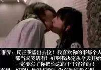 江直樹:她不知道我有多愛她