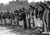 也門胡塞武裝究竟是個什麼組織?是怎樣發展起來的?