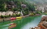 貴州舞陽河之行,景色很棒,山青水綠,值得一去!
