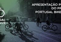 葡萄牙自行車谷帶來的機遇,看一看葡萄牙的自行車經濟