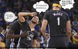 炯炯NBA趣談小事